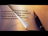 Владимир Гунбин - Не бои