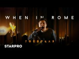 TRITIA - When in Rome (тизер)