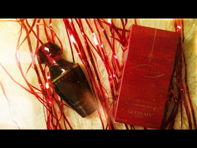 МОИ ПОКУПКИ: Guerlain - SAMSARA edt, мой аромат на Новый год и затесты