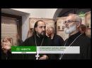 В Беларуси почтили собор новомучеников и исповедников земли Белорусской