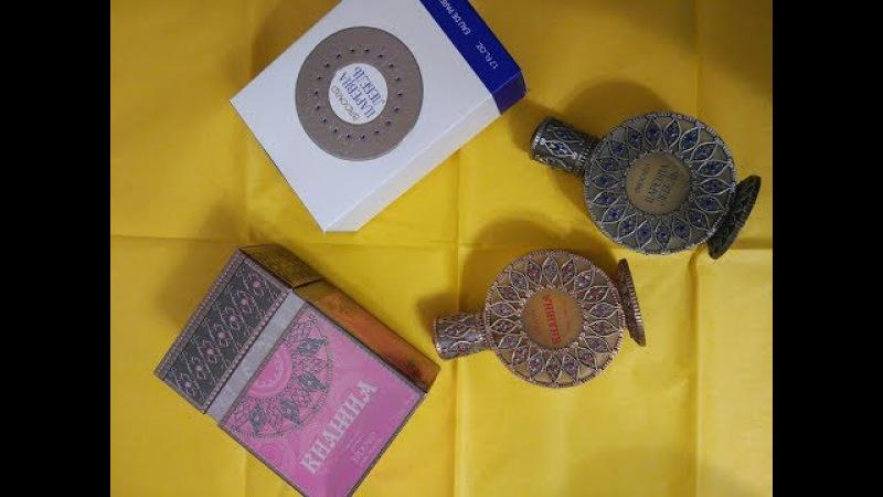 The Princess (Княжна) Brocard , Царевна-Лебедь Brocard ,Or des Scythes Злато Скифов Novaya Zarya