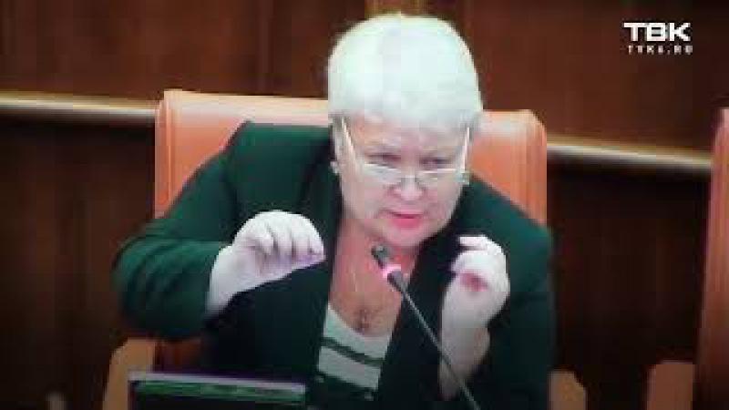 Людмила Магомедова посоветовала депутату Серебрякову «следить за базаром»