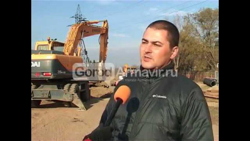 Армавирская канализация будет работать без аварий