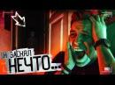 Я снял НЕЧТО Призрак на видео GhostBuster Аналитика