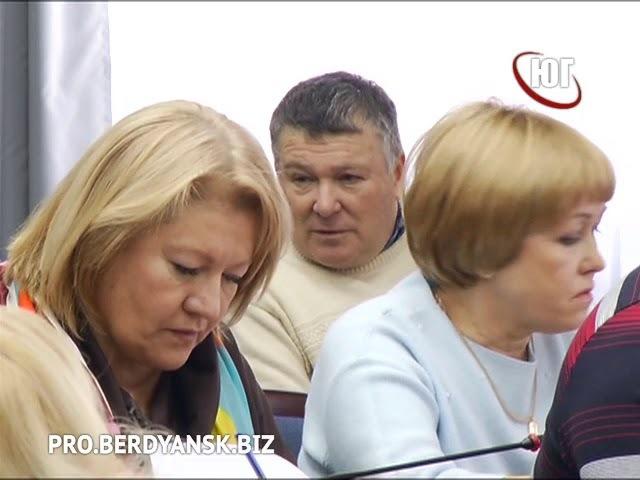 БЕРДЯНСК 14 02 2018 СЧЕТА