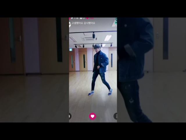 [VLIVE] 180211 Dancing With The Devil 제업 임팩트 JEUP IMFACT 더유닛 TheUnit
