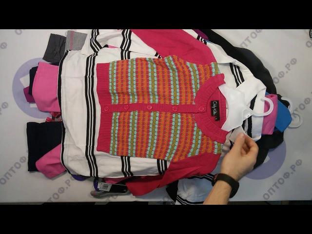 Only kids aut-wintеr new mix(8kg) 4пак - детский сток осень-зима ONLY