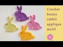 Crochet bunny rabbit applique motif