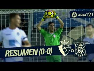 Видеообзор матча Tenerife vs Osasuna (0-0) · LaLiga 1|2|3 · Jornada 12 · 29/10/2017