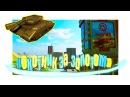 Tanki X: видео недели «Охотник за золотом» от AXILES