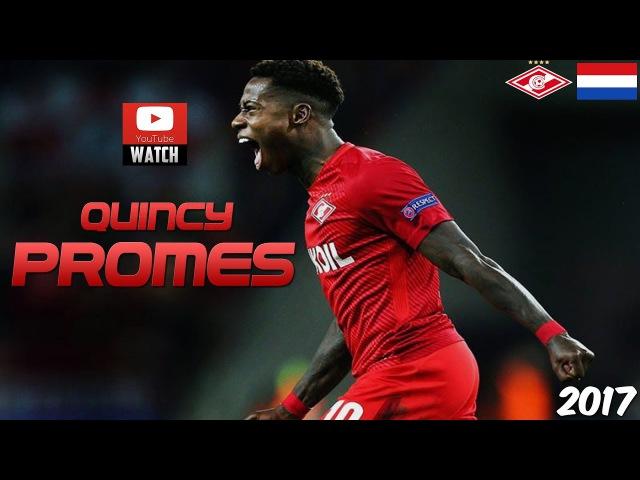 Quincy Promes - The Warrior - Best Skills Goals Assists - 2017 HD