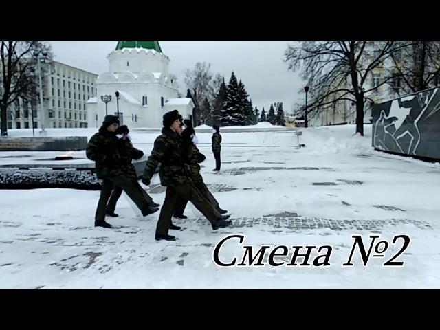 Почётный караул школы №66 Московского района у Вечного огня в Нижегородском Кремле