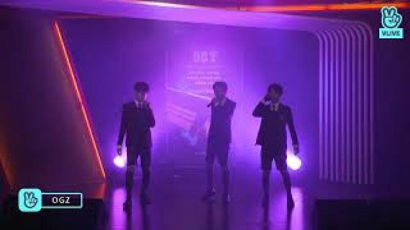 OGZ live version (OG_School) 조우찬 Jo Woochan 박현진 Park Hyunjin 에이칠로 Achillo on V-live app [20180105]