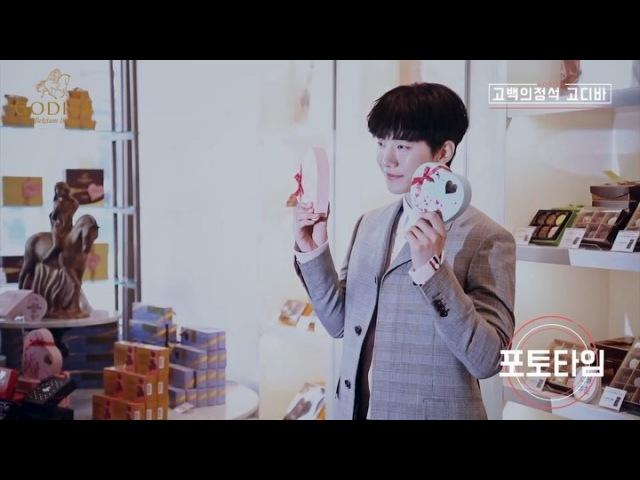 """벨기에 명품 초콜릿 고디바 한국 공식 인스타그램 on Instagram """"사랑이 넘치는 발렌53440"""