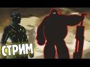 Держись ОТШЕЛЬНИК я ИДУ 10 прохождение игры Shadow Fight 2 БЕЗ ДОНАТА бой с тенью 2 от ФГ...