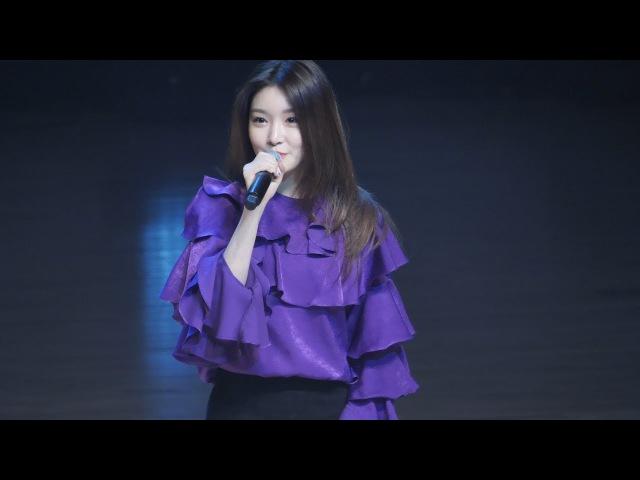 180228 청하 Chung Ha 부산 경성대학교 입학식 및 신입생 환영행사 축하공연 직캠