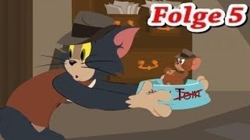 Tom und Jerry deutsch neue 2016 folge 5: Der Hausgast Gefahr im Hundepark