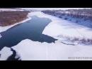 Полет над рекой Сосна Липецкая обл Измалковский район