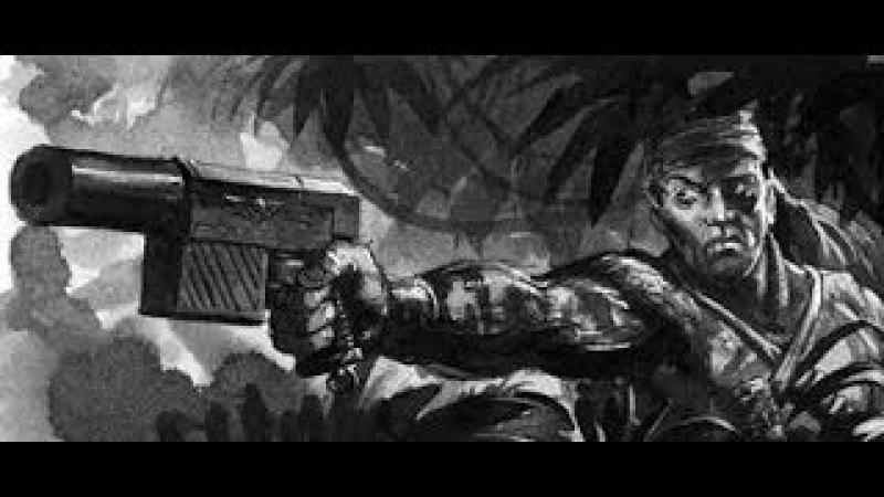 ВМ Боевой Листок Гвардейца - Слай Марбо \ Sly Marbo