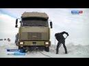 Россия-1 Нарьян-Мар HD На зимнике в снежном плену оказались более двадцати автом ...