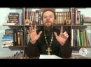 Книга Бытие Глава 9 Иеромонах Никодим Шматько Библейский портал