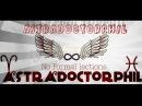 Astradoctorphil- цель жизни в натальной карте (MC) 10 дом