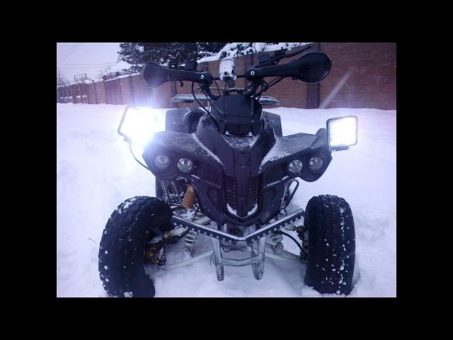 Покатушки на квадроцикле дрифт зимой