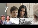 Черная кошка. Серия 7 (2016) История, криминал @ Русские сериалы
