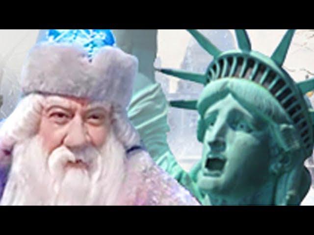 Американцы в шоке от нашего Морозко!