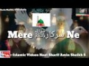Bhar K Jholi Meri Mere Sarkar ne Whatsapp Status Beautiful Naat Status