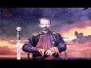 TSIDMZ Barbarossa Umtrunk - Ungern Khan, Le Cavalier Du Vril