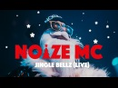 Noize MC Jingle Bellz Live in Moscow @ RED