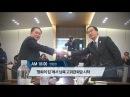 [영상구성] 남북 고위급회담 시간대별 구성 / 연합뉴스TV (YonhapnewsTV)