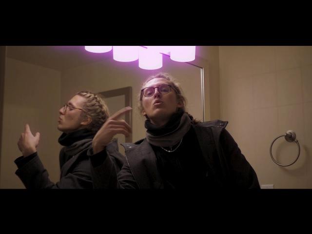 909Memphis - Childish prod. CashBently (OFFICIAL VIDEO)