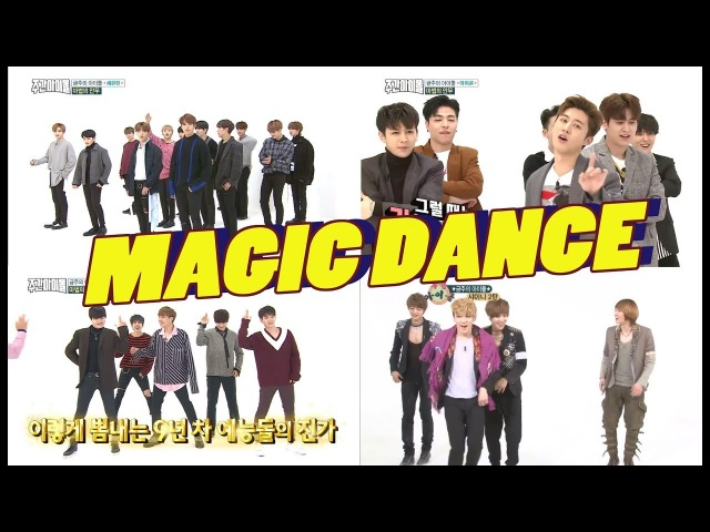 Magic Dance - Seventeen iKON Infinite SHINee [Weekly Idol]