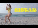 씨스타 (SISTAR): Touch My Body, I Swear (Dance Cover)