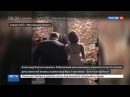 Новости на «Россия 24» • Путин поздравил хоккеиста Овечкина со свадьбой