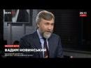 Новинский закон о реинтеграции Донбасса дает беспрецедентные права военным 08 02 18
