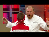 Программа Адская кухня 1 сезон  2 выпуск  — смотреть онлайн видео, бесплатно!