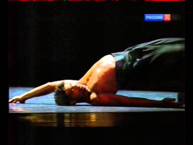 Kremlin Gala Память Карлос Акоста