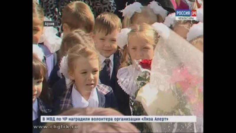 В Чебоксарах родителям будущих первоклассников дали возможность протестировать электронную систему приема в 1 класс.