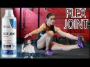 Жидкий Flex Joint от Fitness Formula