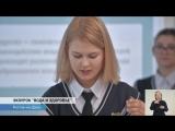 Ростов-на-Дону, школа №115. Выступление Геннадия Онищенко