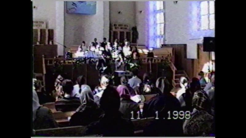 Любовь сошла с небес. г. Евпатория. 1 ноября 1998 г