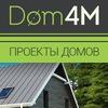 Проекты домов, коттеджей, особняков в Беларуси
