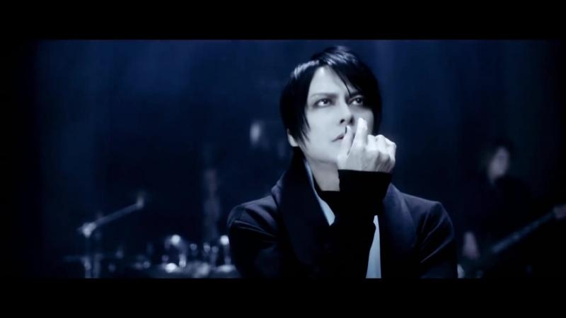 BUCK-TICK 「Moon さよならを教えて」ミュージックビデオ ショートバージョン