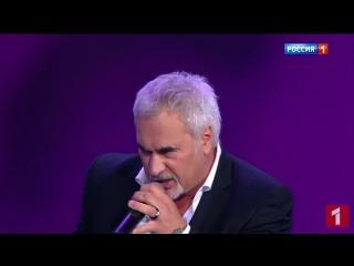 Валерий Меладзе - Прощаться нужно легко ( Новая Волна 2017. Торжественное закрытие)