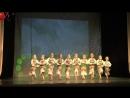 Танец Капустка