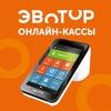 Онлайн-кассы| ОФД | ЕГАИС Ялта Крым Севастополь
