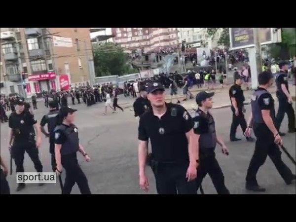 Драка между фанами и полицией перед финалом Кубка Украины